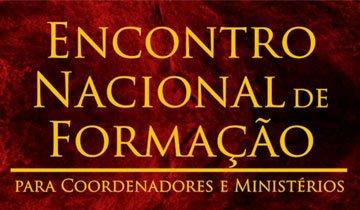 Você já fez a sua inscrição para o Encontro Nacional de Formação de 2010? Saiba mais sobre este importante evento da RCC do Brasil.
