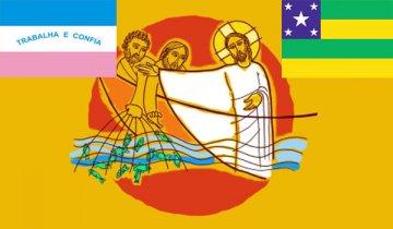 Eventos acontecem paralelamente em Aracruz e Nossa Senhora do Socorro, entre os dias 28 e 31 de julho.